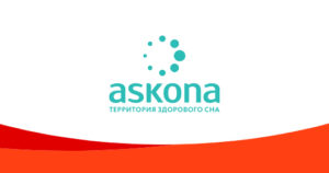 Аскона запустила омниканальную CRM с гибкой программой лояльности на платформе Loyalty Creatio